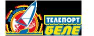Логотип ТЕЛЕПОРТ БЕЛЕ